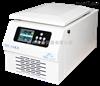 H1-16KR 台式高速冷冻离心机价格