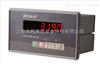 4-20mA模拟量信号接PLC智能控制型电子台秤