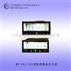 矩形膜盒压力表厂家