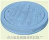 复合树脂井盖厂家质量有保障