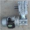 NMRW040自动化洗车设备专用紫光减速机