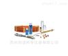 5022-6509安捷伦制备液相系统不锈钢毛细管