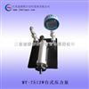 MY-7512W台式微压压力泵