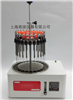 Jipad-yx-24S 四川旌派24位水浴圆形氮吹仪