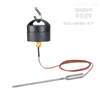 HT350Dickson 防水高温温度记录仪 HT350