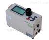 供应LD-5C(B)便携式微电脑激光粉尘测定仪