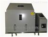 ADX-SST-150非标盐雾试验箱订制