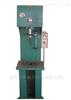 小型单柱液压机油压机冲床压力机