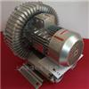 2QB940-SBH27新款工业环形高压真空鼓风机