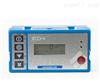 英国GMI LS512气 体泄漏检测仪