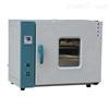 CBL-200尺寸变化率测定仪