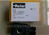 美国原装进口PARKER电磁阀