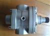 SMC减压阀AR925-20型厂家直销
