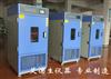 EHC药品强光稳定性试验箱