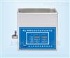 超声波清洗机KQ-300DA/KQ-300DB/KQ-300DE