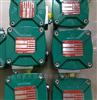 EF系列ASCO防爆电磁阀特价供应