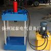 FLS-5小型四柱油压机 液压机