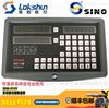 SINO信和光栅数显表SDS2MS/SDS6-2v/3V数显