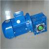 NMRW040紫光NMRW涡轮蜗杆减速机