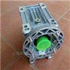 NMRW063紫光传动减速机-RV蜗轮蜗杆减速箱