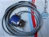 意大利ELTRA速度传感器,EL40A1024Z5