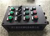FZC-S-A2D2G操作柱三防防水防尘防腐操作箱