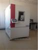 LY-JQX一立方甲醛试验箱