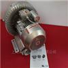 2QB710-SAA11单相环形高压风机报价