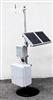 CORRDATA® 远程通信与电源选项