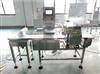 金檢重檢一體機高精度靈敏金檢稱重一體機 廠家定做稱重機