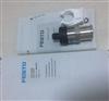 费斯托543866-SMT-8M-PS-24V-K-0,3-M8D特价