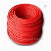 JTW-LD-DA5000JTW-LD感温电缆有70℃ 85℃ 105℃三种温度