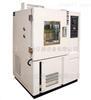 天津JW-MJ-100霉菌试验箱