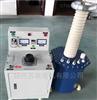 SDSB-30KVA/50KV工频耐压试验装置