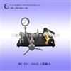 MY-YFY-J60压力校验台