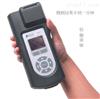 AND-1000便携式水中重金属检测仪
