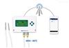 WS-T21LG-C供應新款短信報警低溫溫度記錄儀