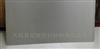 3mm5mm厚耐高温高压云母板材
