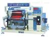 YQM-HZ1C油墨粘性测试仪