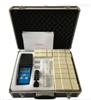 SC-1便携式水质快速检测箱
