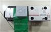 RZMO-A-010/210阿托斯电磁阀原装现货库存
