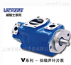 Vickers威格士油泵VQH系列叶片泵现货特价