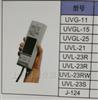 UVP紫外灯UVG-11/UVGL-15/UVGL-25/UVL-21
