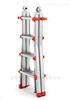 伍尔特WURTH专业铝合金伸缩梯0962931414