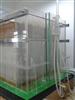 THS1137I裘布依型渗流槽水文地质教学设备