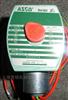 美国ASCO电磁阀551系列特价销售厂家直销