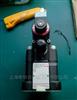 DLHZO-T-040-L71阿托斯电磁阀惊爆价