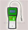 可燃氣體檢漏儀LB-816