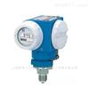 E+H压力变送器一级代理PMC71