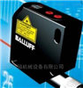 德国Balluff位移传感器及角度测量系统BML